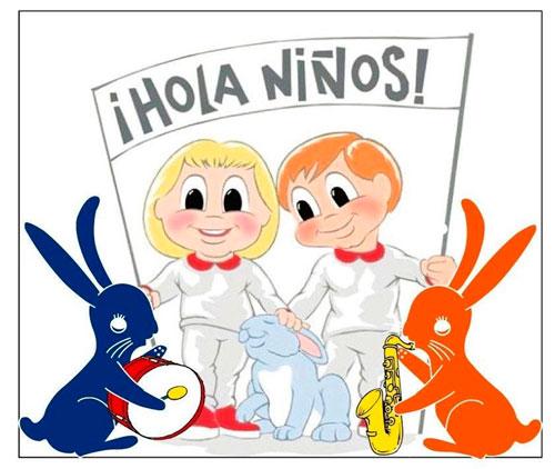 educación infantil Madrid